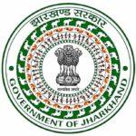झारखंड मंत्रालय में आयोजित मंत्रिपरिषद की बैठक में लिए गए महत्वपूर्ण निर्णय