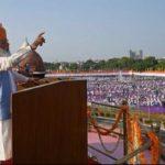 प्रधानमंत्री नरेंद्र मोदी ने आठवीं बार लाल किले पर तिरंगा फहराया